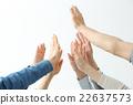 手 舉手擊掌 高觸派 22637573