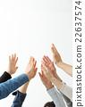 手 舉手擊掌 高觸派 22637574