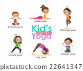 yoga kids poses vector illustration 22641347