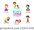 yoga kids poses vector illustration 22641348