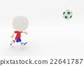 เด็กชายฟุตบอล 22641787