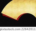 pattern, patterns, backdrop 22642011