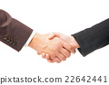 Handshake of two businessmen isolated on white 22642441