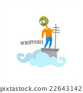 Acrophobia Vector Illustration 22643142