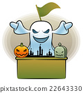 Halloween Day Ghost Characters 22643330
