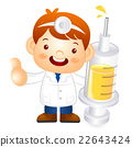 Little doctor Kid is holding a large dice.  22643424