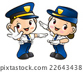 Police Traffic Maps 22643438