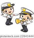 South Korean police character to traffic control 22643444