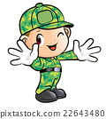 Welcoming a Soldier Character 22643480