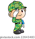 Salute to the Soldier Character 22643483