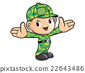 Welcomed the vigorous soldier character. Sailor 22643486
