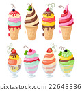 set of isolated ice cream on white 22648886