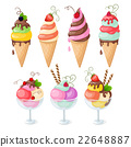 set of isolated ice cream on the white 22648887