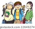 """Geek"" image illustration 22649274"
