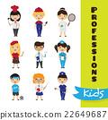 Vector set of cute cartoon kids in different 22649687