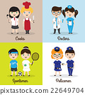 Vector illustrations of cute cartoon kids in 22649704