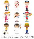 工作 較年輕 兒童 22651070