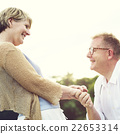 Cheerful Couple Happiness Pleasure Romantic Love Concept 22653314