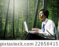 Businessman Outdoor working in the forest Concept 22656415
