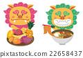石狮子 冲绳面条 水果 22658437