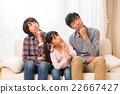 가족, 패밀리, 단짝 22667427