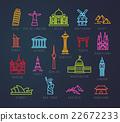 City flat neon icons 22672233