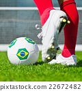 Penalty kick 22672482