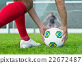 Penalty kick in Brazil 22672487