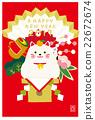 招财猫 新年贺卡 贺年片 22672674
