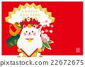 招财猫 新年贺卡 贺年片 22672675