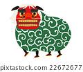 舞狮 狮子 吉祥物 22672677