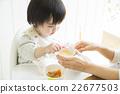 아이, 어린이, 육아 22677503