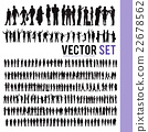 Vector Business People Corporate Company Concept 22678562