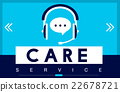 Care Service Welfare Help Attend Concept 22678721