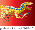 Dinosaur Velociraptor in geometric pattern style 22681673