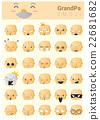 Grandpa imoji icons 22681682