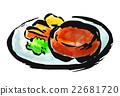 一套 食品 食物 22681720