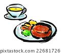 붓 그리기 식품 햄버거 세트 22681726