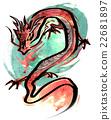 จีน,พระเจ้า,แฟนตาซี 22681897