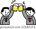 company employee, office worker, salaryman 22682255
