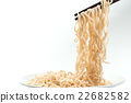 Noodles isolated on white background this has clipping path. 22682582