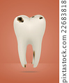 Tooth icon 22683818