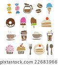 咖啡,糖果咖啡館材料 22683966