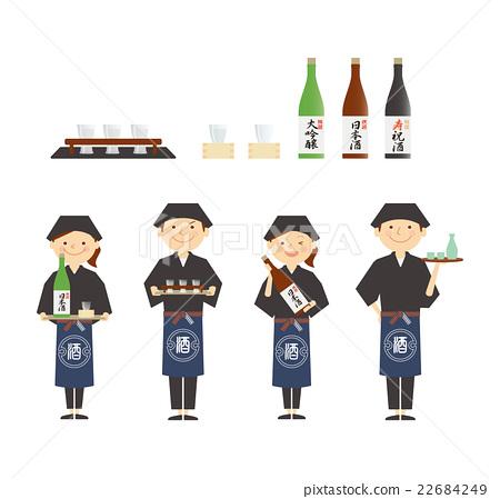 清酒 日本酒 销售人员 22684249