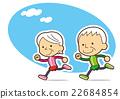 跑一新的和健康的一對老夫婦 22684854
