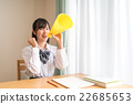 高中生 少女 成熟的女人 22685653