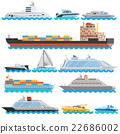 船 運送 運輸 22686002
