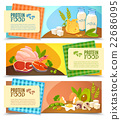 Protein Food Flat Horizontal Banners Set  22686095