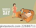 爸爸 家庭 家族 22686711