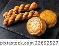 月饼 甜食 蜜饯 22692527